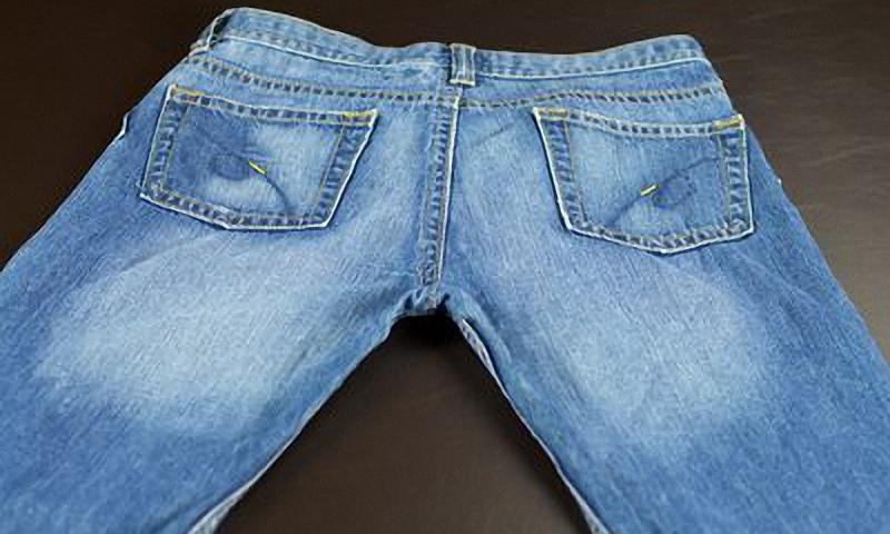 Выберите старые джинсы